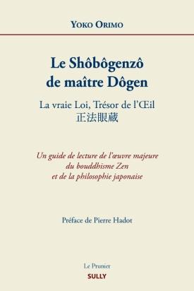 orimo-shobogenzo-dogen.png