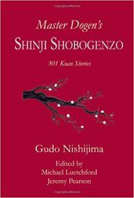 shobogenzo_1