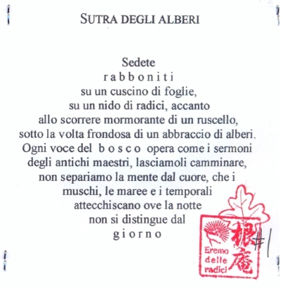 ede_sutra_stampa